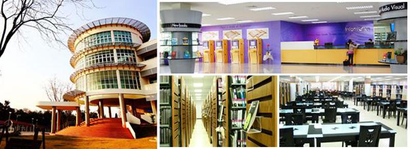 บริการห้องสมุด