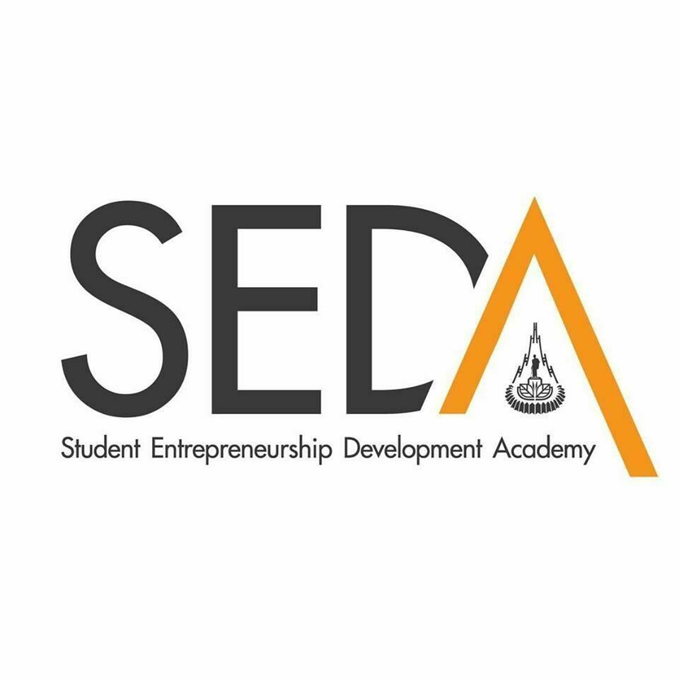 โครงการจัดตั้งสถานพัฒนาความเป็นผู้ประกอบการสำหรับนักศึกษา