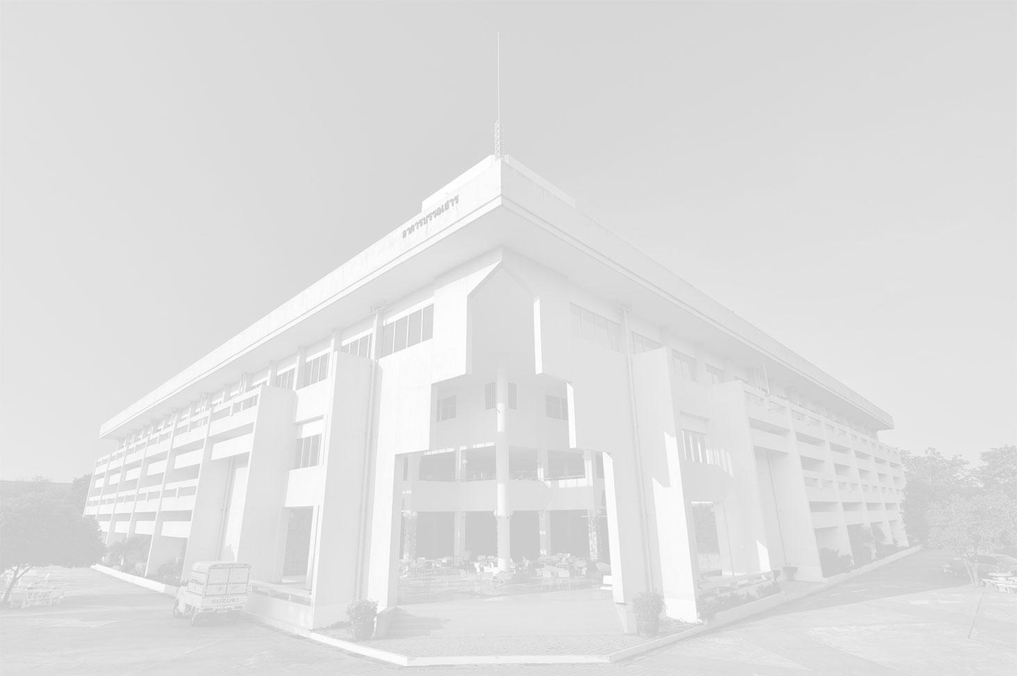 กิจกรรม CLTHE Module 2 : Enhancing Professional Practice in Higher Education